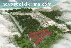 Новые квартиры  в Учкуевке